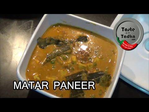 How to make Matar Paneer  [English Subtitles]