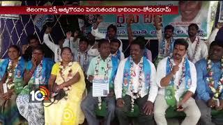 తెలంగాణలో టీజేఎస్ దీక్షలు… | TJS Protest across Statewide over Rythu Bandhu Scheme