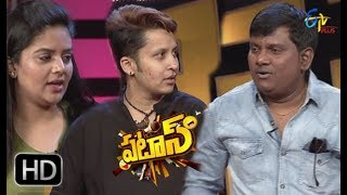 Patas | 16th March 2018 | Full Episode 714 |Thagubothu Ramesh& Snigdha ETV Plus