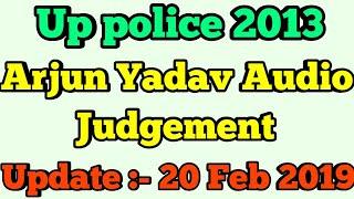 ( Listen Full ) UPP 2013   Arjun Yadav New Audio   Judgement Details   Like Share and Subscribe