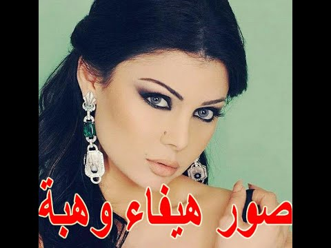 Haifa Wehbe Hot video