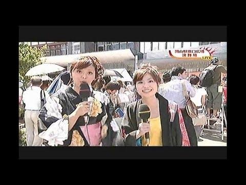 淵本恭子の画像 p1_34