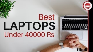 Best Laptops Under 40000 Rs in India (April 2019) Study, Gaming, Office