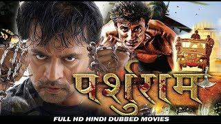परशुराम - अर्जुन, राहुल देव, गायत्री रघुराम और किरण राठोड - पूर्ण एचडी हिंदी डब ऐक्शन फिल्म