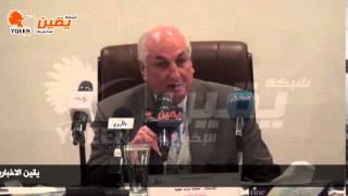 محافظ كفر الشيخ فى توقيع بروتوكول بين وزارة التطوير الحضاري و الهيئة القومية لسكك الحديد