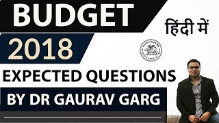 Budget 2018 - 50 EXPECTED MCQ Questions - Current Affairs 2018 - Union Budget- 2018-19 by Study IQ