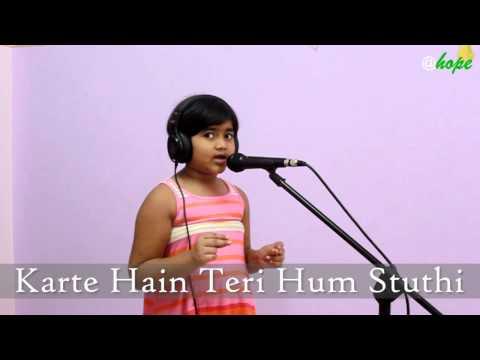 Meri Aatma song detail