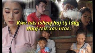 Hmong new movie Kwv tsis Tsheej haj tij laug thiaj tsis xav ntas.
