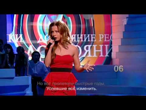Юлия Савичева - Звезда (Live)