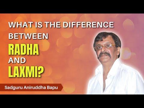 Aniruddha Bapu Hindi Discourse - राधाजी और श्रीलक्ष्मी ये भक्तमाता आह्लादिनी के ही दो रूप हैं