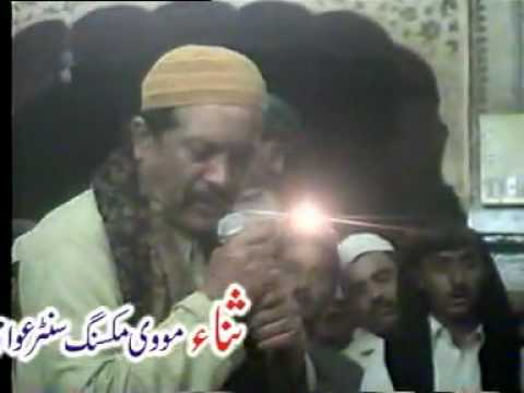 Atta Ullah Khan - Shah E Madina (naat At Darbaar) video