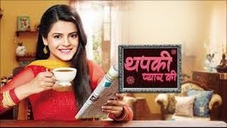 Thapki Pyaar Ki  7th September 2016   Full On Location Episode