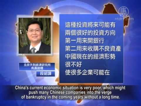 Soaring Bad Debt In China Leads
