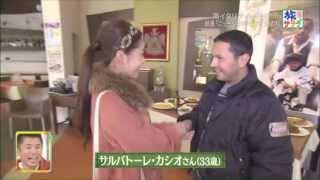 Un altro servizio di una tv giapponese su Nuovo Cinema Paradiso