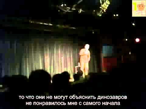 """#18 Билл Борр """"Религиозные будни"""" ( выступление в Лондоне) стендап, comedy"""