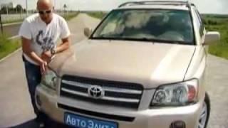 Toyota Highlander LE