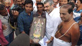 'Thala' Ajith Visits Thirupathi | Yennai Arindhaal Release Date | Hot Tamil Cinema News