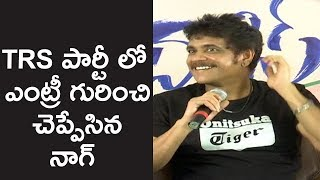 Nagarjuna Responds on Political Entry with TRS Party @Devadas Movie Press Meet
