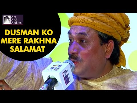 Dusman ko mere Rakhna Salamat Qawwali | Munnawar Masoom | Art And Artistes