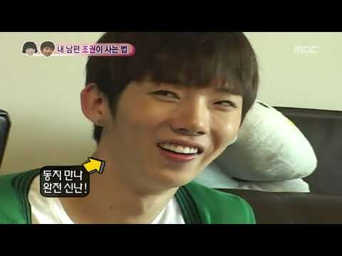 W.g.m S2e23 Pt.1 [ Gain Jokwon Cut ] video