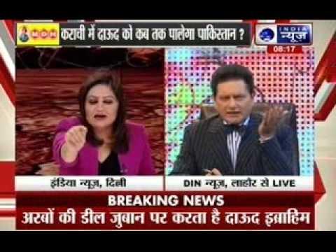 Badi Bahas: Sarhad Aar-Paar Live from Pakistan