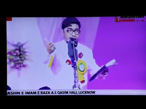 Bilal Kazmi sb | Jashan e Imam Raza a.s 2019 | Qasim hall Lucknow