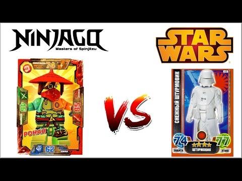 LEGO Ninjago игра карточки #2. Изучаем карты по мультику Лего Ниндзяго на русском языке и Star Wars