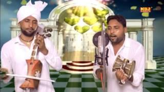 Goga Ji Ke Bhajan Deru Par    Latest Hrayanvi Bhajan Song 2016 NDJ Music
