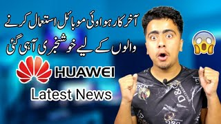 Latest News About Huawei Ban