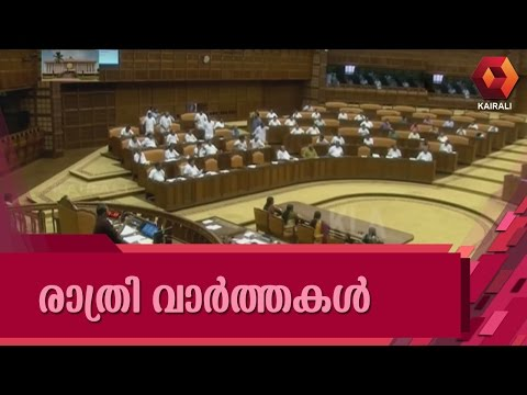 Kairali News Night: Evacuation Of Encroached Land Not Yet Stopped In Munnar, Says CM|25th April 2017