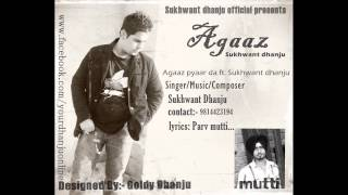 Raula Pai Gaya - Agaaz (ft.yo yo honey singh) by sukhwant Dhanju new latest punjabi Songs 2012 Lovely professional un