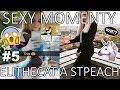 SEXY MOMENTY ELITHECAT A STPEACH #5