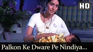 Palkon Ke Dware Pe Nindiya (HD) - Lagan Song - Nutan - Jagdeep - Filmigaane