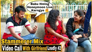 Video Call With Girlfriend in Front Of Cute Girl's (#2) - Pranks In India - Epic Reactions| By TCI