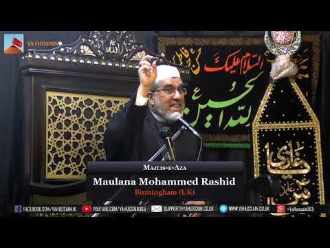 24th Jumada Al-Awwal | Maulana Sheikh Mohammed Rashid | 31 Jan 19 | Dua-e-Zehra | Northampton UK