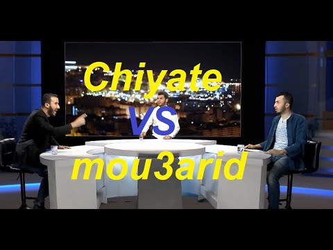 Chiyat VS Mou3arid , Anes Tina