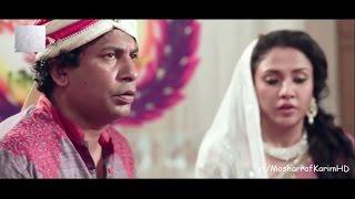 Tini R Ovinoy Korben Na Mosharraf Karim Eid Natok 2016 HD