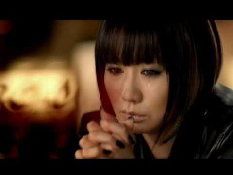 koda kumi moon crying