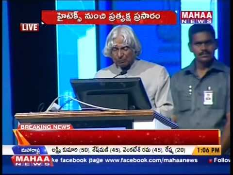 Apj Abdul Kalam Speech On Metropolis Conference In Hyd -mahaanews video