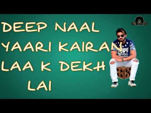 ALCOHOL (Lyric Video)|| DEEP HARSH || SKY TT CDs Record || New Punjabi Song 2019