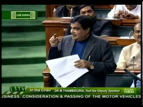 Consideration & Passing of the Motor Vehicles (Amendment) Bill 2014: Shri Nitin Gadkari: 18.12.2014