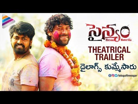 Sainyam Theatrical Trailer | Vikranth Singh | Latest Telugu Movie Trailers 2018 | Telugu FilmNagar
