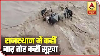 Half of Rajasthan faces flood, while the other half faces drought like condition