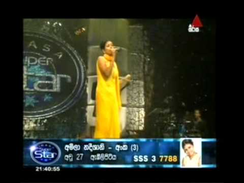 Amila-sithum Pathum-sirasa Superstar Season2 29-07-07 video