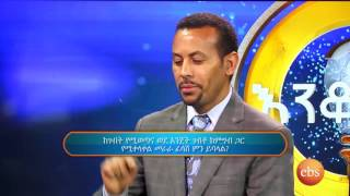 Enkokilish - Part 25 (Ethiopian TV Game Show)