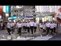 [KPOP IN PUBLIC] 2007-2011 KPOP HIT SONGS DANCE COVER from TAIWAN(五團聯合公演)