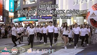 [KPOP IN PUBLIC] 2007-2011 KPOP HIT SONGS DANCE COVER from TAIWAN(五團聯合公演)