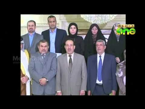 Iraq gets new PM; Noori Al Maliki declares the appointment illegal