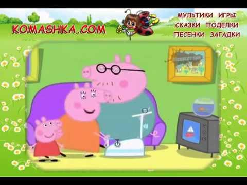 игры пазыл на свинка пеппа