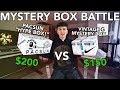"download lagu      MYSTERY BOX BATTLE! $200 Pacsun ""HypeBox"" vs Vintage Box! *BUDGET    gratis"